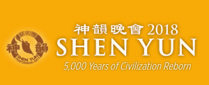 Shen Yun Coupon Codes